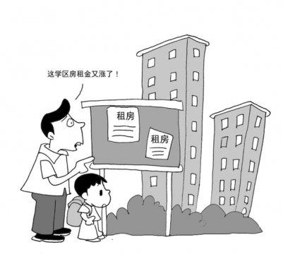 """太原""""学区房""""租赁小产权房能转大产权吗旺季到来 60平米老房子每月2600元"""