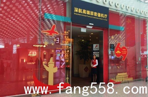最美中国红,共筑中国梦(附图)