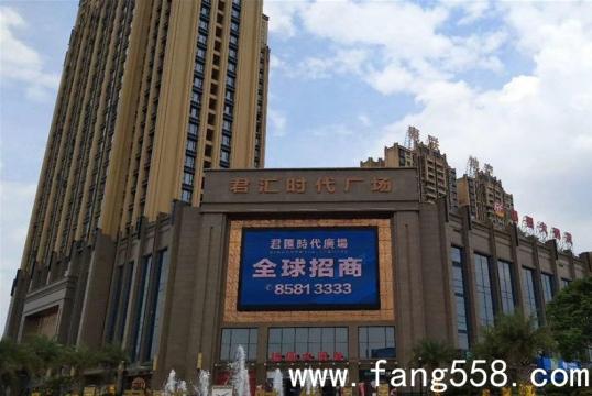 2021东莞厚街村委花园小产权房《会展公馆》双轨地铁资产✅不限购不限贷