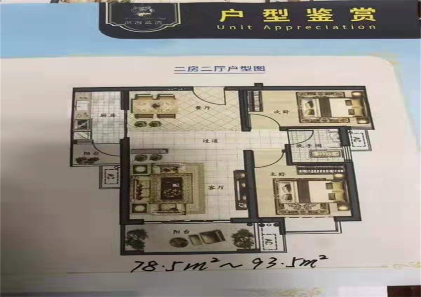 为什深圳小产权房管制么选择我们