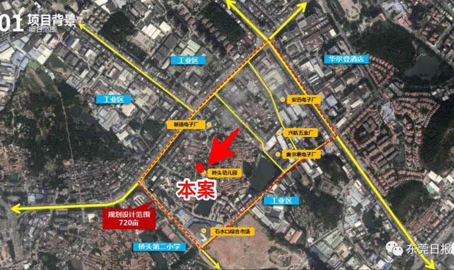 买了深圳的小产权房拆迁怎么补偿?