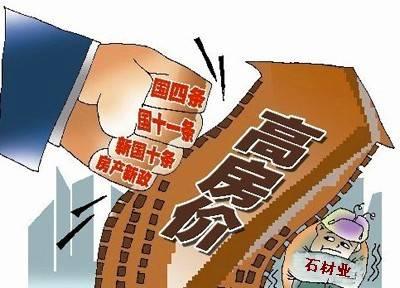 链家董事长:租房不是人过的日子女主播年赚200多万买房
