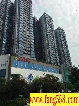 福永凤凰山【御林山景】5栋超大型村委统建楼保留单位推出