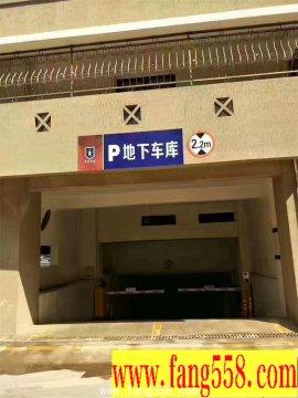 东莞厚街小产权房【泰美花园】月供仅2000元起双地铁物业 地铁口