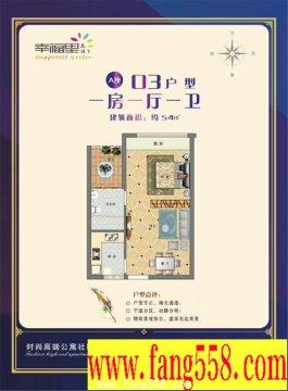 9栋大型花园小区2480元/平方起惠州【 幸福里】 花园豪宅盛大开盘