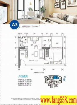 龙华军产房7栋31层大型成熟花园小区【龙城168公馆】800套优质房