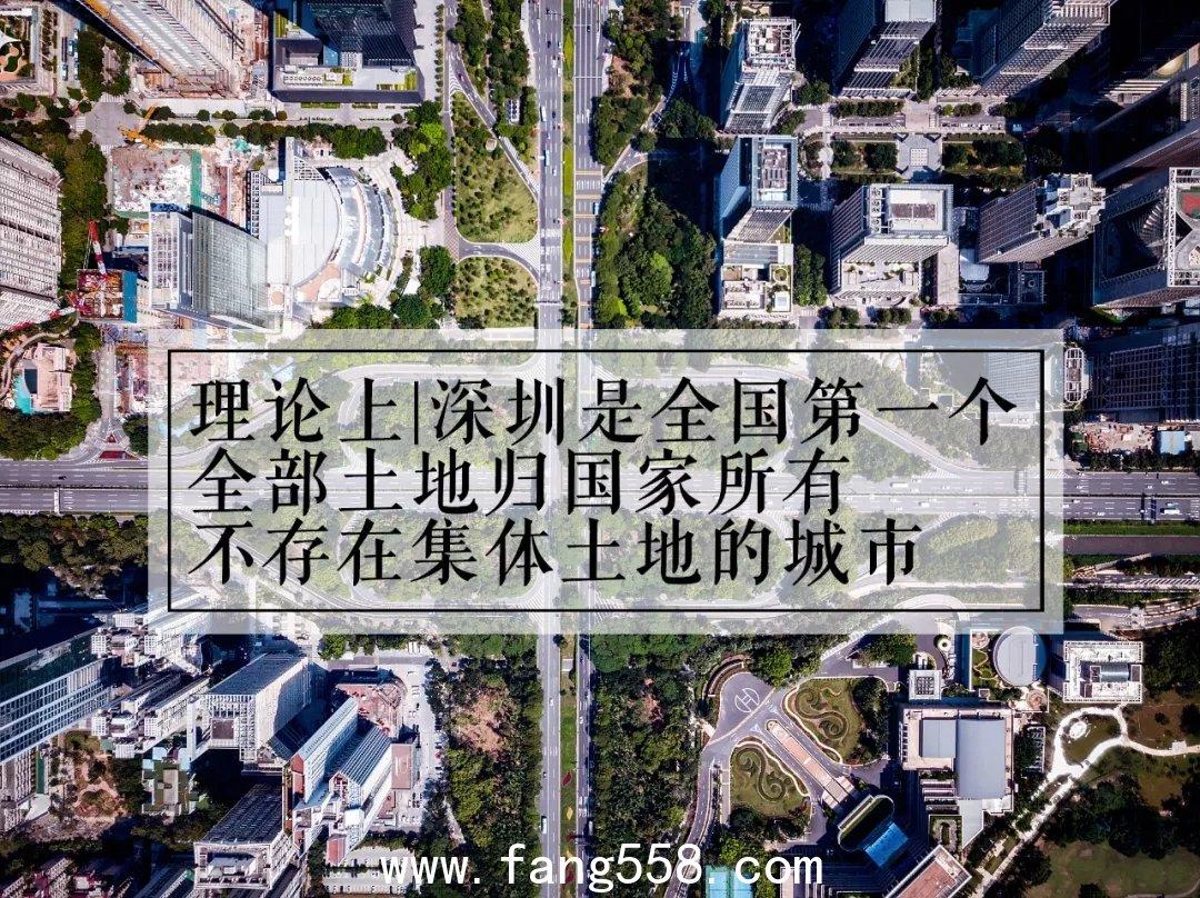 太原家有小产权房的注意啦!太原一处集体土地建筑被没收!