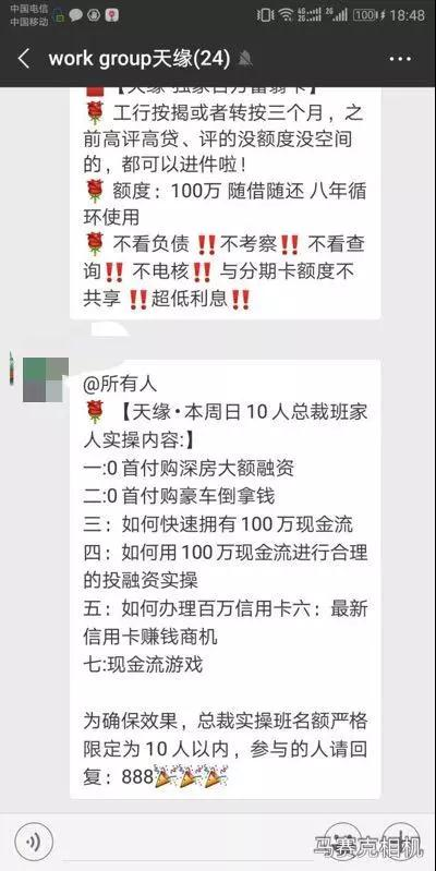 深圳这对夫妻冤大了:房被过户还背近300万债务夫妻卖房遭套路了中介涉嫌诈骗