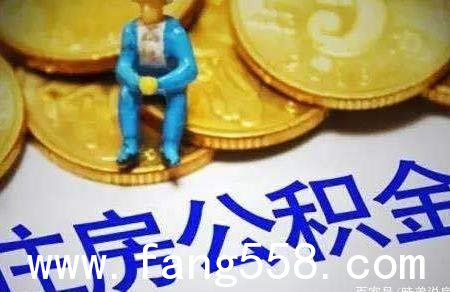 2019年买深圳小产权房子有4大好处