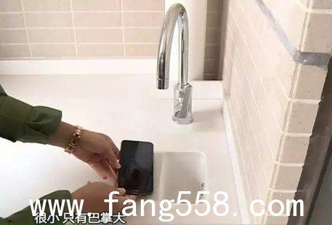 奇葩!洗手盆只有巴掌大?!@淄博人,买房过程中的这些雷你踩了多少?