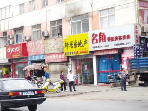 南京小产权房调查(组图)
