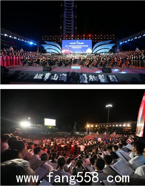 第十八届深圳黄金海岸旅游节在盐田开幕