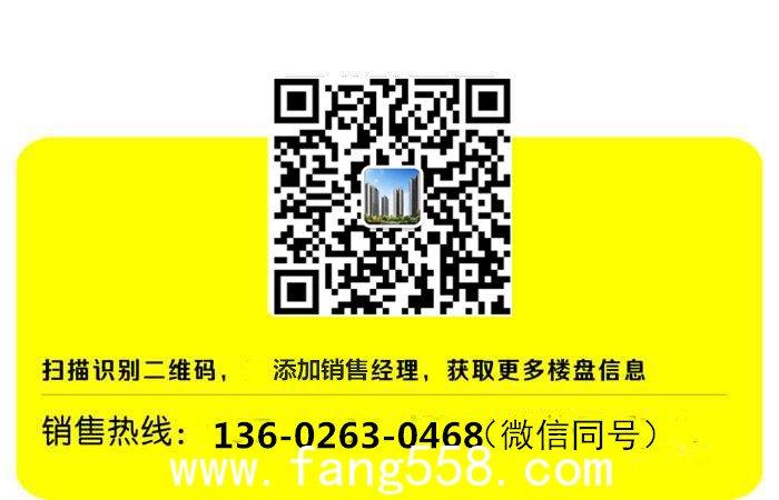 今天去深圳龙华新彩苑公寓踩盘了,谈谈个人感受