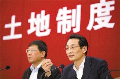 北京副市长:对小产权房不要再心存幻想
