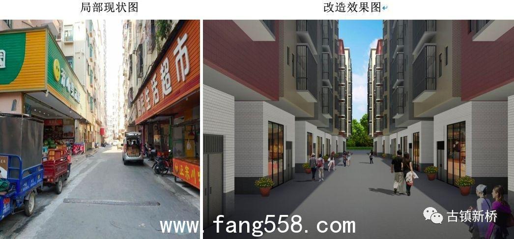"""宝安14个城中村将华丽变身""""双宜小村""""!"""