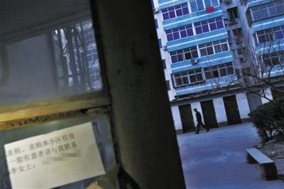 北京83个小产权房项目被曝光 近半数买卖仍火爆