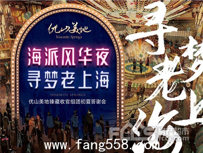 请收下这张,30年代夜上海VIP专属入场券