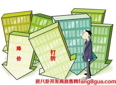 深圳商品房与小产权房之间相互影响?