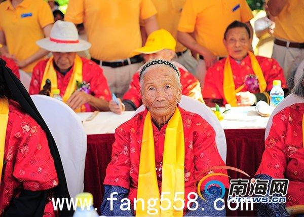 三亚南山长寿文化节开幕 百岁老人欢聚南山