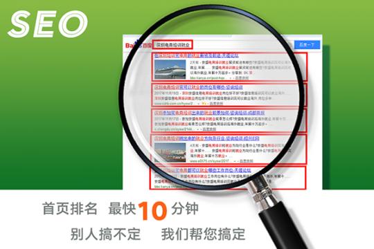 深圳网站建设推广公司企业网站优化外包哪家牛逼