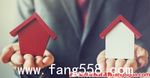 深圳小产权房可以进行贷款吗?