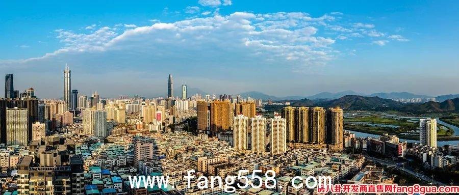 香港人在深圳购买小产权房有什么不一样?