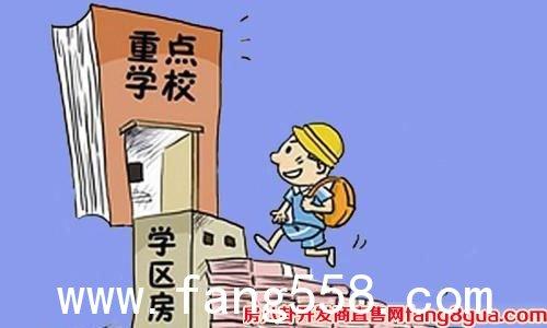深圳小产权房怎样选购住着才舒服!