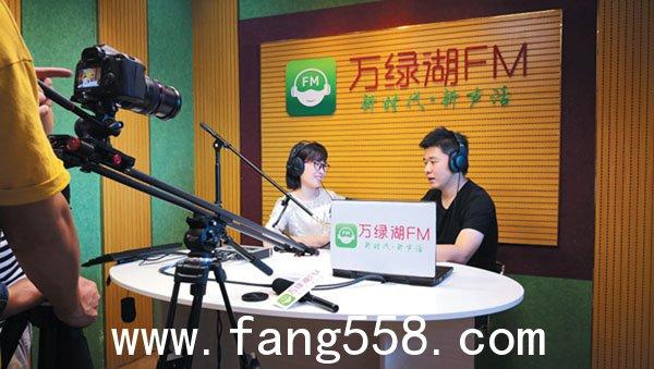 万绿湖FM 今日正式上线