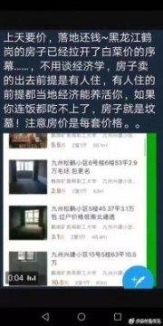 买房难度排个座 深圳家庭不吃不喝需30年 上海仅排第五...