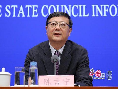 中国发布|北京人均GDP超14万元 人均住房面积较改革开放前提高5倍多