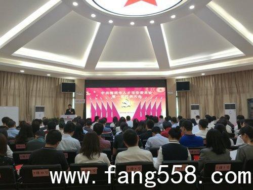 中共深圳市人才宝安委员会加强流动人才党员教育管理