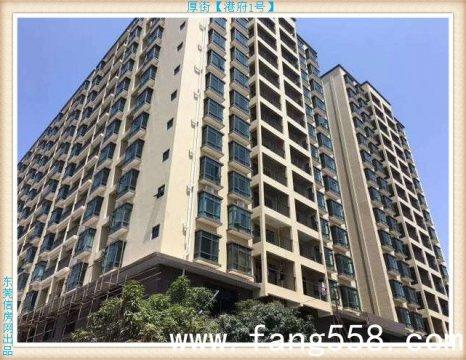 厚街【港府1号】首付3万入住千亿城南副中心,两栋168套经典户型